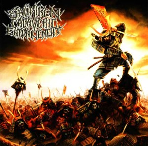 Shuriken Cadaveric Entwinement – As the Shroud of Suffering Suffocates the Land